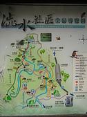 5.阿滿姨庄腳菜(澀水社區)、台一種苗場:P6101700