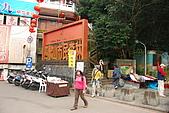 象山~九五峰:DSC_1035.JPG