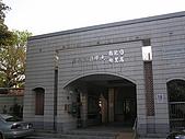 磺嘴山:P3040003