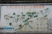 大凍山&奮起湖~:DSC_3136.JPG