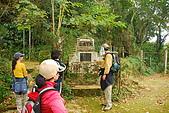 象山~九五峰:DSC_0972.JPG