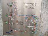 台東山海鐵馬道(Day 3):P3220031