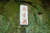 劍潭山~文間山縱走:DSC_0648.JPG