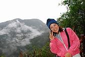大凍山&奮起湖~:DSC_3169.JPG
