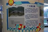 龍船岩~開眼山~白石湖山:DSC_9398.JPG
