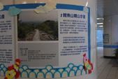 龍船岩~開眼山~白石湖山:DSC_9399.JPG