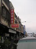 利吉惡地~卑南豬血湯:P3220194