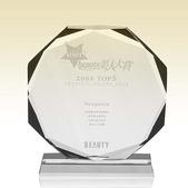 工商拍攝:award copy.jpg