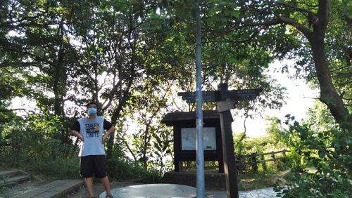 110.6.18.大安.九五峰 (292).jpg - 110.6.18.大安森林公園.九五峰