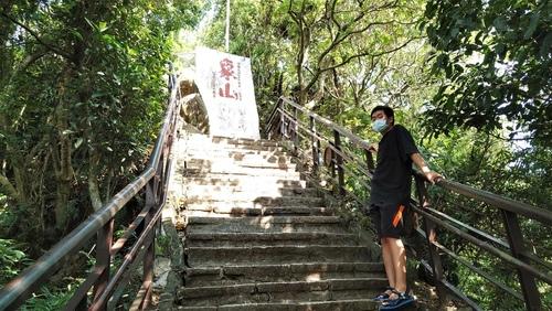 110.7.9.象山 (24).jpg - 110.7.9.象山