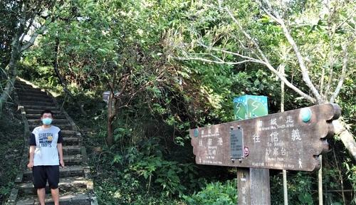 110.6.18.大安.九五峰 (279).jpg - 110.6.18.大安森林公園.九五峰