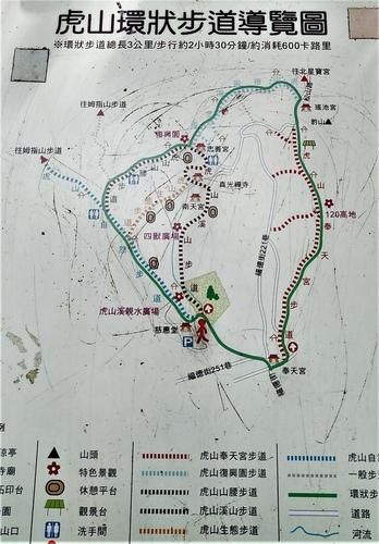 110.6.30.虎山九五峰 (5).jpg - 110.6.30.虎山九五峰
