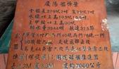 110.2.13.初二白沙岬.山豬城:110.2.13.初二白沙岬.山豬城 (13).jpg