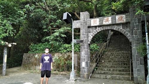 110.6.30.虎山九五峰 (48).jpg - 110.6.30.虎山九五峰