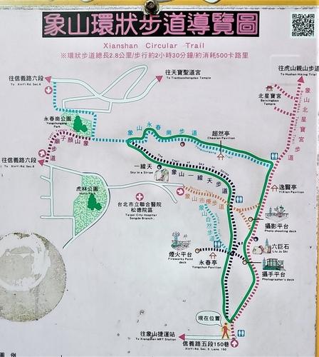 110.7.9.象山 (2).jpg - 110.7.9.象山