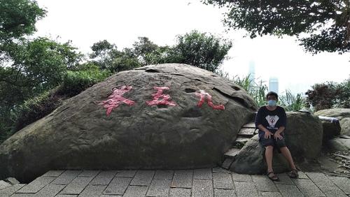 110.6.30.虎山九五峰 (124).jpg - 110.6.30.虎山九五峰