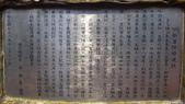 101.7.19.廬山.集集.車埕.溪頭:2012-07-19 廬山.集集.車埕.溪頭 0