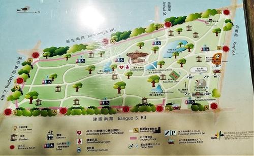 110.6.18.大安.九五峰 (73).jpg - 110.6.18.大安森林公園.九五峰