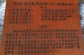 110.2.13.初二白沙岬.山豬城:110.2.13.初二白沙岬.山豬城 (20).jpg