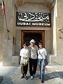 2010杜拜員工團之二:杜拜博物館002.JPG