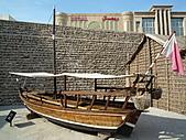 2010杜拜員工團之二:杜拜博物館007.JPG