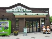 2011夏日繽紛北海道_函館綜合:函館托拉比斯女子修道院085.jpg