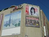 2011夏日繽紛北海道_函館綜合:函館015.jpg