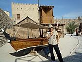 2010杜拜員工團之二:杜拜博物館010.JPG