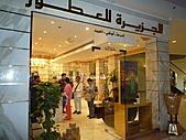 2010杜拜土耳其奢華之旅_7_阿布達比旅遊花絮:阿布達比Marina_Mall191.JPG
