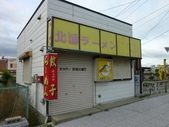 2011夏日繽紛北海道_函館綜合:函館067.jpg