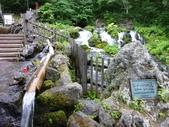 2011夏日繽紛北海道_名水洞爺湖大小沼國立公園:羊蹄山明水公園03.jpg