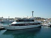 2010杜拜土耳其奢華之旅_3_親王遊艇出海:親王遊艇出遊176.JPG