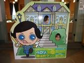 2011夏日繽紛北海道_family1:函館元町異人館170.jpg