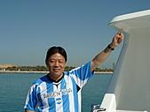 2010杜拜土耳其奢華之旅_3_親王遊艇出海:親王遊艇出遊096.JPG