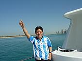 2010杜拜土耳其奢華之旅_3_親王遊艇出海:親王遊艇出遊101.JPG