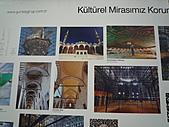 2010杜拜土耳其奢華之旅_13_餐食彙編:伊斯坦堡蘇里曼清真寺159.JPG