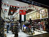 2010杜拜土耳其奢華之旅_8_杜拜旅遊花絮:杜拜Mall011.JPG