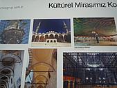 2010杜拜土耳其奢華之旅_13_餐食彙編:伊斯坦堡蘇里曼清真寺160.JPG