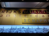 阿姆斯特丹機場博物館:阿姆斯特丹機場博物館04.jpg