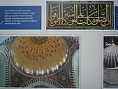 2010杜拜土耳其奢華之旅_13_餐食彙編:伊斯坦堡蘇里曼清真寺162.JPG