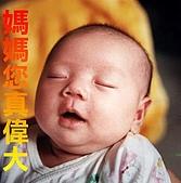 阿梁:baby1.JPG