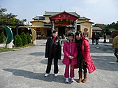 2011跨年拉拉山員工團之一:大溪財神廟002.JPG