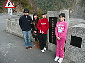 2011跨年拉拉山員工團之一:巴陵大橋004.JPG
