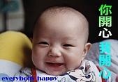 阿梁:baby19.JPG