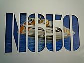2010杜拜土耳其奢華之旅_3_親王遊艇出海:親王遊艇出遊128.JPG