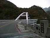 2011跨年拉拉山員工團之一:巴陵大橋011.JPG