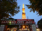 2011夏日繽紛北海道_札幌旭川到層雲峽:大通公園12.jpg