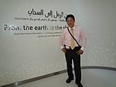 2010杜拜土耳其奢華之旅_4_世界最高哈里發塔體驗:828哈里發塔004.JPG