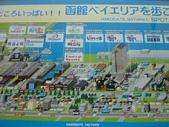 2011夏日繽紛北海道_函館綜合:函館金森倉庫群065.jpg