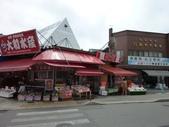 2011夏日繽紛北海道_函館綜合:函館朝市118.jpg